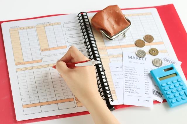 まずは家計管理から始めよう!